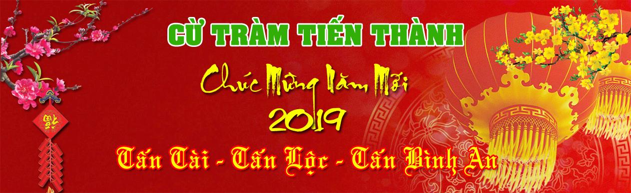 Cừ tràm Tiến Thành chúc mừng năm mới 2019 - Kỷ Hợi, Bán cừ ràm 2019