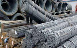 Xem bảng giá sắt thép xây dựng mới nhất hiện nay !